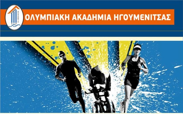 2ο Il Porto Triathlon 2017