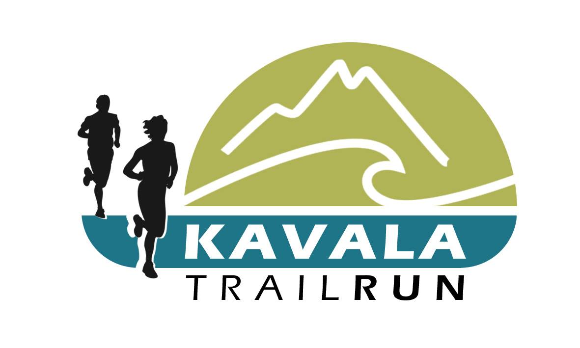 6ο Kavala Trail Run 2018